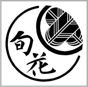 日本料理 旬花 デリバリー&テイクアウト SHOP